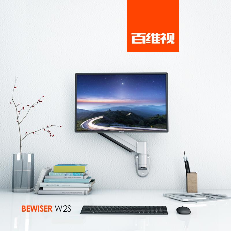百维视(BEWISER)墙面显示器支架W2S